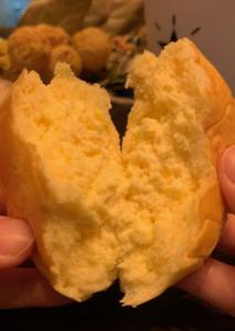 プレミアムとろけるクリームパン
