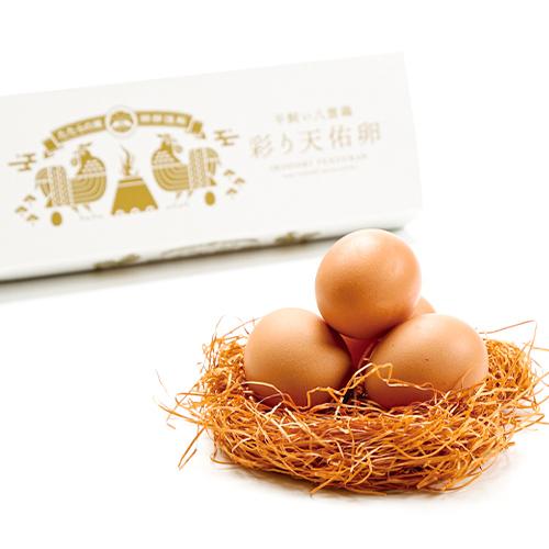 彩り天佑卵