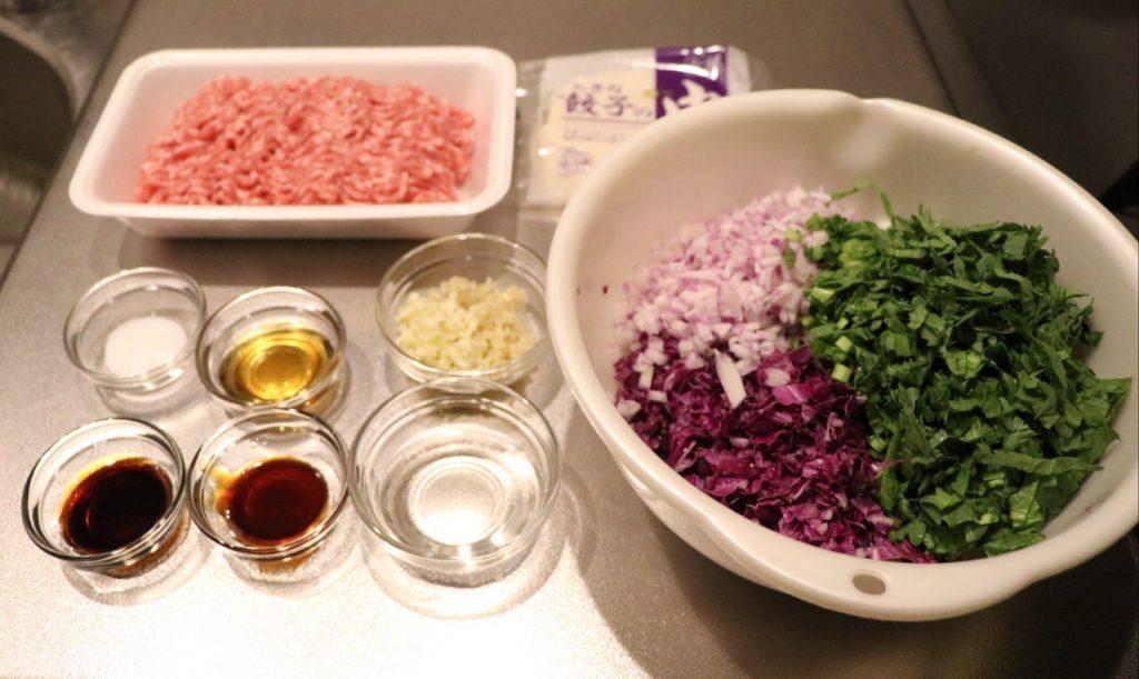 春菊と紫白菜の薬膳ぎょうざ